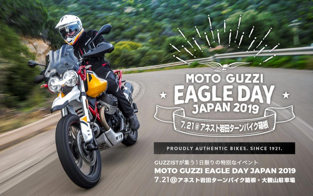MGEDJ2019-banner-3-1024x640