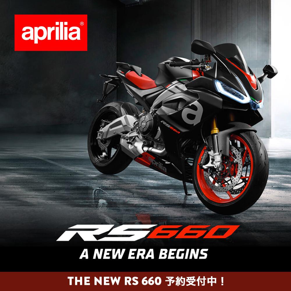 ap-rs660-banner-sq-r1
